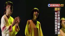 台中花都藝術季 音樂劇《回家》打頭陣