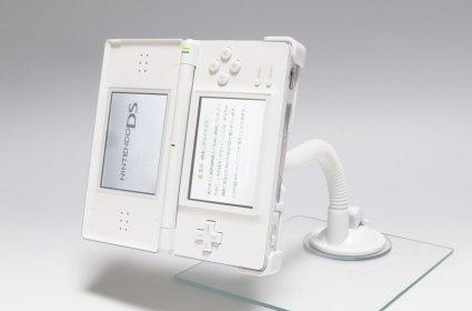 New DS Lite stand is bendy