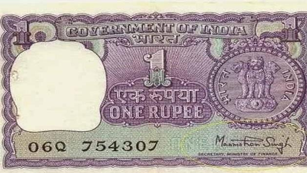 Rupee hits life-time low of 57.54 in early trade