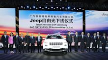 Fiat Chrysler may make electric cars in China with Foxconn
