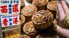 【逃犯條例】西環老字號餅店量產「不撤不散」月餅!店二代:每個客買完都會講加油!