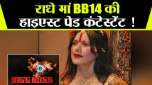 Radhe Maa reportedly highest-paid contestant on Bigg Boss 14