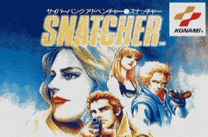 Suda 51 & Kojima's 'Project S' based on Snatcher, radio drama announced