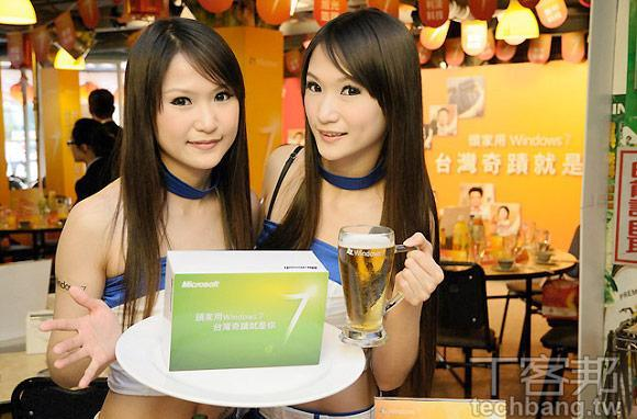 Caption contest: Windows 7-themed restaurant serves 64-bit grub in Taiwan