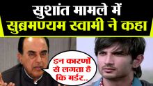 Subramanian Swamy strongly feels that Sushant Singh Rajput was murdered