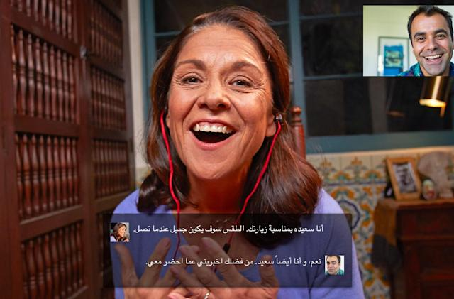 Skype's live translator feature now supports Arabic