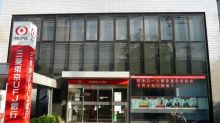 Mitsubishi UFJ (MTU) to Own 19.9% Stake in Bank Danamon