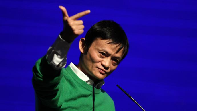 Jack Ma Named Un Special Adviser On Youth Entrepreneurship Small