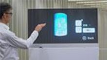 DNP's New Touchless Transparent Screen Can Be Operated by Hand Movements