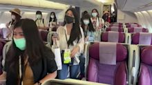 Taiwan offers fake flights to travel lovers