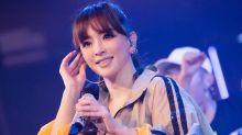 Ayumi Hamasaki announces birth of her second child
