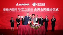Magna Deepens Partnership With Honglizhixin to Bolster Seating Capabilities in China
