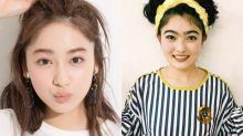 充滿親切感和可愛笑眼的秘密,認識 4 位日本新生代濃眉女星!