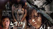 「N號房事件」令這3套電影再度被韓國人關注 從電影看出韓國女性是有多苦