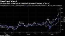 中國創業板空前火爆 多指標預示真正泡沫風險