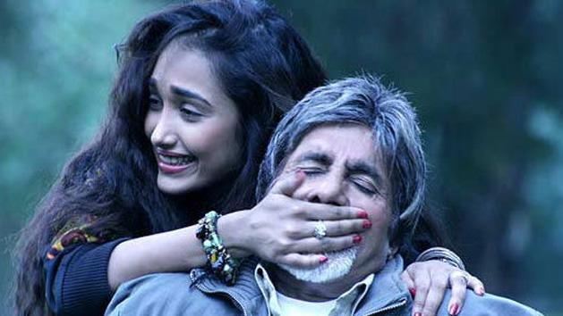 Amitabh Bachchan's First Reaction to Jiah Khan's SUICIDE