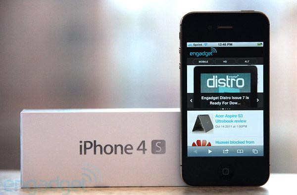 iPhone 4S arriving in Hong Kong, South Korea and a number of other locales on November 11th