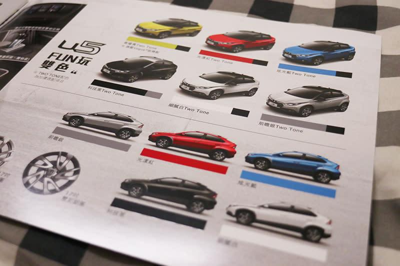六種車色再加上Two Tone雙色配置,帶給街頭更繽紛的色彩。