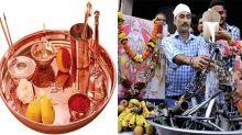 Vishwakarma Puja 2020: Vishwakarma Puja Samagri | Pujan samagri