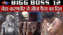 Bigg Boss 12: Karanvir Bohra & Neha Pendse praised by fans for their strong performance