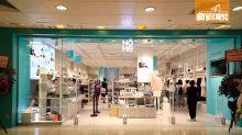 瑞典設計家品店NOME登港!北歐版「無印」$15起 買設計師家品雜貨