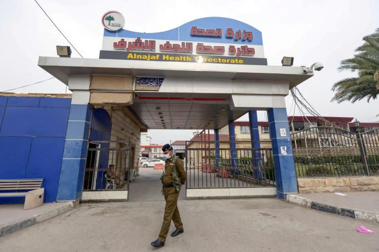 The hospital in the Iraqi holy city of Najaf where the country's first novel coronavirus case is being treated (AFP Photo/Haidar HAMDANI)