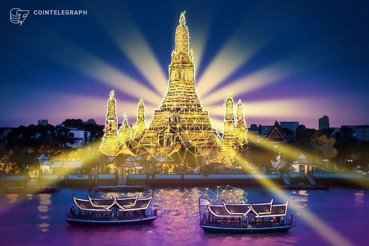 Telecoms Giant NTT's Thai Unit Plans to Launch Blockchain, AI, IOT Innovation Lab
