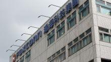 Foxconn's third-quarter profit tumbles after iPhone X production hurdles