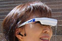 22Moo expands its awkward lineup of head mounted displays