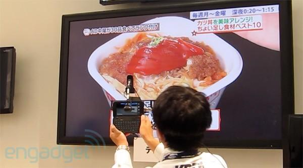 KDDI's 'smARt' television viewing concept links phones to consumerism at long last