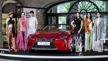 Lexus 再度贊助臺北時裝周,完整活動表曝光