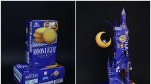 日本「空箱職人」新作品 Moonlight曲奇變超靚鐘樓