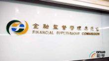 北富銀總座程耀輝疑涉爭議放貸 金管會將查不排除約談