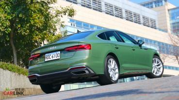 【試駕報導】若想生活過得去,車子必須帶點綠!Audi A5 Sportback 40 TFSI S line