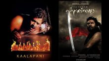 5 Malayalam Patriotic Films To Raise Your Josh This Independence Day