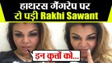 Rakhi Sawant's angry reaction on Hathras Gang Rape