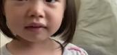 Little Jenna. (Twitter)