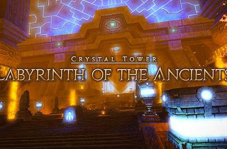 The Stream Team: Labyrinth of the Ancients, FFXIV's first raid