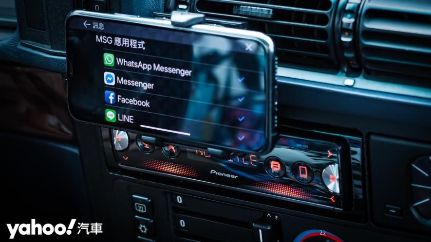 25載老車要如何蝦趴?開箱Pioneer SPH-10BT與Baseus無線充電的數位轉生術! - 7