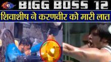 Bigg Boss 12: Shivashish Mishra gets physical in Luxury Budget task; KICKS Karanvir Bohra