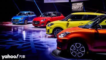 更俗更大碗!2021 Suzuki Swift Hybrid、Swift Sport Hybrid正式在台上市!