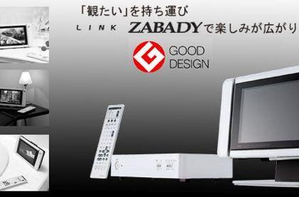 Twinbird's Link Zabady gets SD card reader, the love of TV addicts everywhere