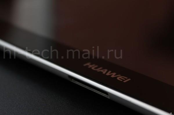 Huawei's alleged 10-inch slate shows up at photoshoot ahead of MWC
