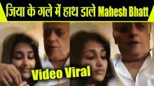 Mahesh Bhatt putting a hand around Jiah Khan old video viral on social media