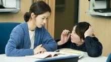REVIEW: Kim Ji Young Born 1982 highlights gender discrimination