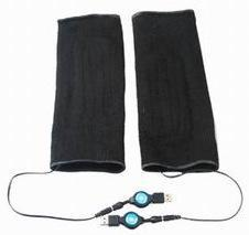 USB heated knee pads -- 'cause they can, that's why