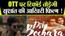 Sushant Singh Rajput's last film Dil Bechara will break record on OTT after releasing