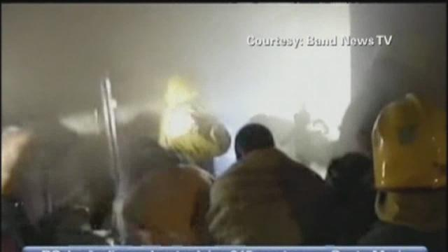 Arrests made in fire
