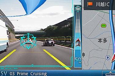 Pioneer's AVIC-ZH09 GPS navigation systems take augmented reality on the road