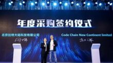 Code Chain New Continent Attendance at 2021 Bitmain Partner Summit